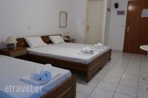 Vergina_accommodation_in_Hotel_Central Greece_Evia_Edipsos