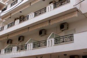 Vergina_lowest prices_in_Hotel_Central Greece_Evia_Edipsos