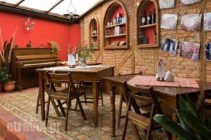 Dimosthenis_lowest prices_in_Hotel_Macedonia_Pella_Giannitsa