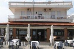 Hotel Anemos