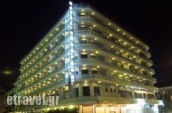 Xenophon Hotel in Athens, Attica, Central Greece