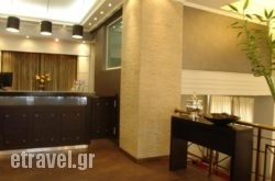 Minoa Athens Hotel   hollidays