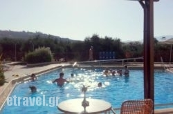 Eria Resort Accessible Holidays for Disabled Travelers