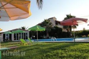 Pardalakis Studios_best deals_Hotel_Crete_Chania_Kolympari