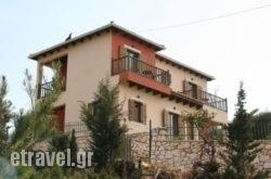 Casa Varoli Guest House