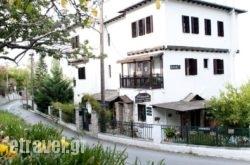 Guesthouse Filokalia in Athens, Attica, Central Greece