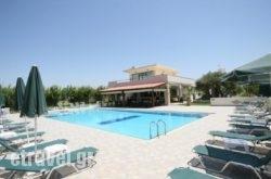 Mediterranean'S Studios Apartments
