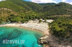 Akti Oneirou Camping and Bungalows
