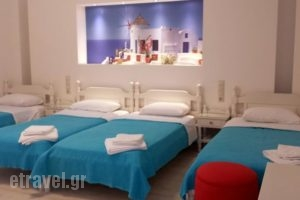Margo Studios_travel_packages_in_Cyclades Islands_Naxos_Naxos chora