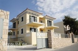 Karmela Day Rent Apartments in Athens, Attica, Central Greece