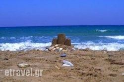 Mari Beach   hollidays