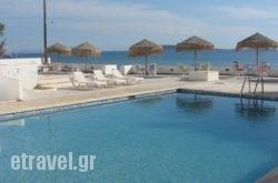 Galatis Hotel in Athens, Attica, Central Greece