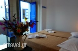 Evgenia Rooms And Apartments in Athens, Attica, Central Greece