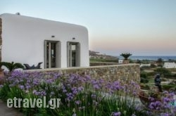 Villa Argy