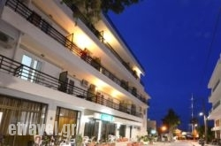 Veroniki Hotel in Athens, Attica, Central Greece
