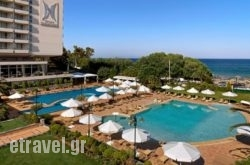 Divani Apollon Palace & Thalasso   hollidays