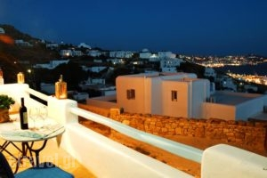 Liana Suites_holidays_in_Hotel_Cyclades Islands_Mykonos_Mykonos ora
