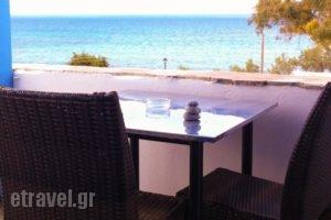 Thalassa Naxos_holidays_in_Hotel_Cyclades Islands_Naxos_Naxos chora