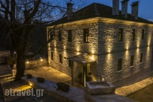 Gaia Guesthouse_travel_packages_in_Epirus_Ioannina_Zitsa