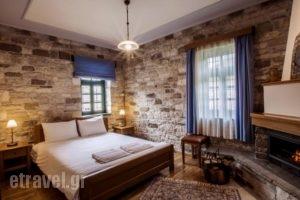 Gaia Guesthouse_holidays_in_Hotel_Epirus_Ioannina_Zitsa