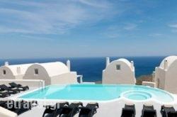 Dome Santorini Resort & Villas