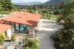 Boutique Hotel'S Kamnos   hollidays