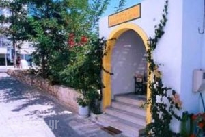 Hotel Anixis Resort_travel_packages_in_Cyclades Islands_Naxos_Naxos Chora