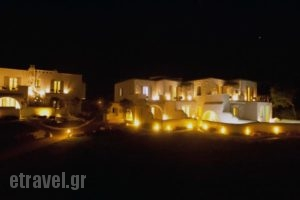 Golden Sun Hotel_travel_packages_in_Cyclades Islands_Naxos_Naxos chora