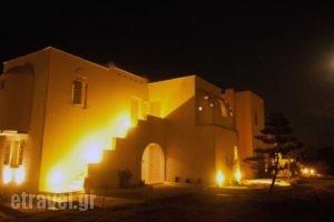 Golden Sun Hotel_holidays_in_Hotel_Cyclades Islands_Naxos_Naxos chora