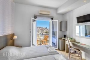Ethrion_lowest prices_in_Hotel_Cyclades Islands_Syros_Syros Chora