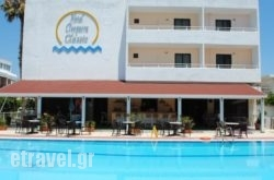 Cleopatra Classic Hotel in Athens, Attica, Central Greece
