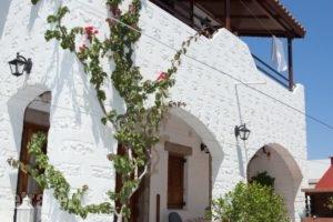 Stefanos Katsaros Studios_accommodation_in_Hotel_Dodekanessos Islands_Patmos_Skala