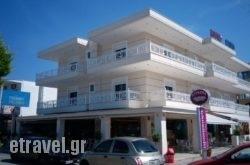Hotel Agyra