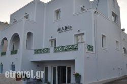 Altea Apartments in Athens, Attica, Central Greece