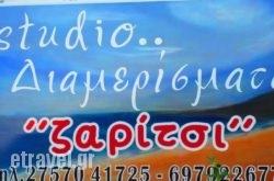 Studios Zaritsi
