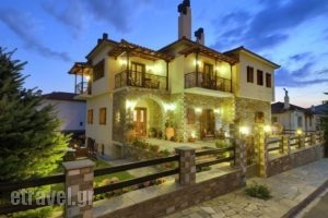 Iatrou Guesthouse_accommodation_in_Hotel_Thessaly_Magnesia_Alli Meria