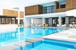 The Oak Hotel in Athens, Attica, Central Greece