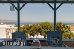 Ergina Summer Resort   hollidays
