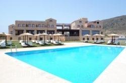 Simosmare Resort