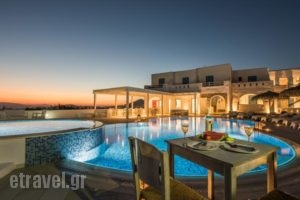 Cycladic Islands (ex View)_accommodation_in_Hotel_Cyclades Islands_Naxos_Naxos Chora