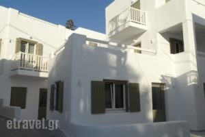 Anassa Suites_accommodation_in_Hotel_Cyclades Islands_Naxos_Naxos chora