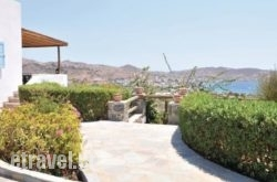 Holiday Home Syros01 in Athens, Attica, Central Greece