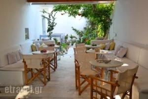 Sanoudos_holidays_in_Hotel_Cyclades Islands_Naxos_Naxos chora