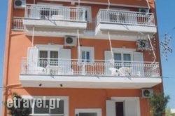 Iason Apartments