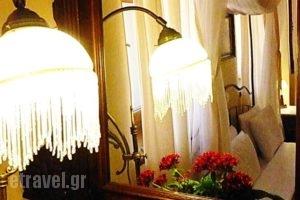 Kannaveiko_accommodation_in_Hotel_Central Greece_Aetoloakarnania_Nafpaktos