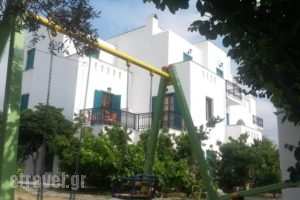Sunlight Studios_best deals_Hotel_Cyclades Islands_Naxos_Naxos chora