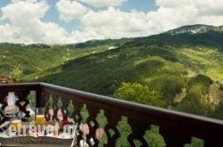 Aroma Dryos Eco & Design Hotel   hollidays