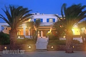 Thalassa Naxos_accommodation_in_Hotel_Cyclades Islands_Naxos_Naxos chora
