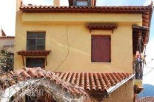 Egarsios Pension_travel_packages_in_Central Greece_Viotia_Arachova
