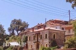 Vitsi Lodge in Athens, Attica, Central Greece